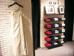 Weiße Ziegelpaneele für ein Boutique