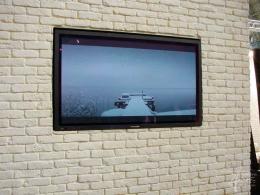 TV mit eingebaut